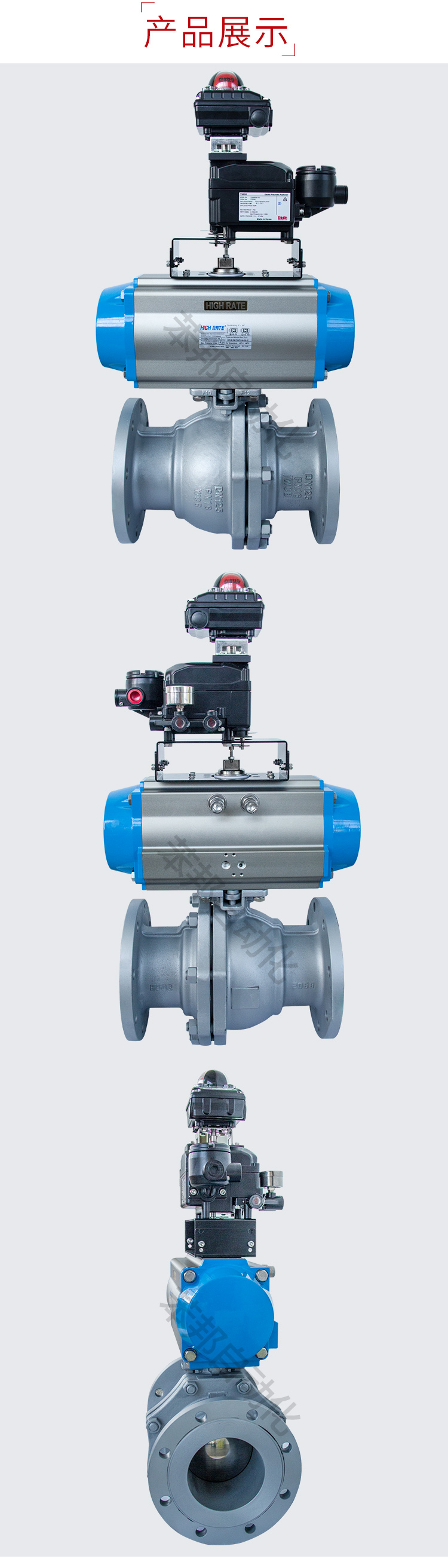 HIGHRATE气动法兰球阀带附件/WCB碳钢球阀
