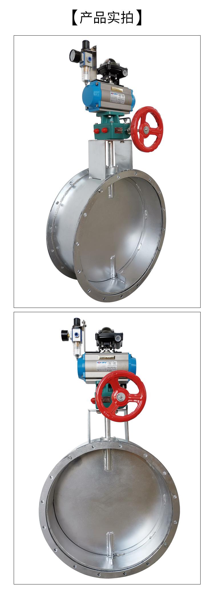 HIGHRATE5MM气动高温风阀/不锈钢