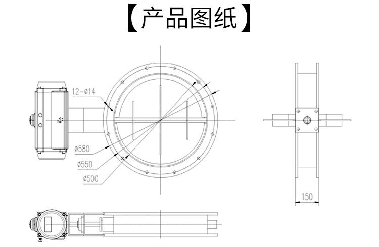 HIGHRATE5MM气动高温风阀/不锈钢尺寸图