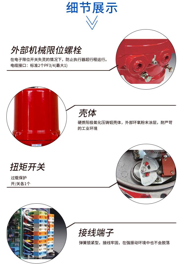 i-Tork电动防爆UPVC球阀/双由令球阀