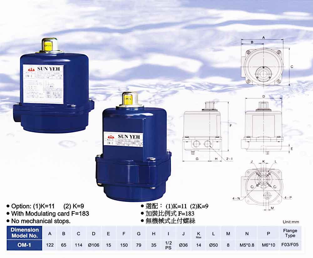 SUNYEH om-1执行器