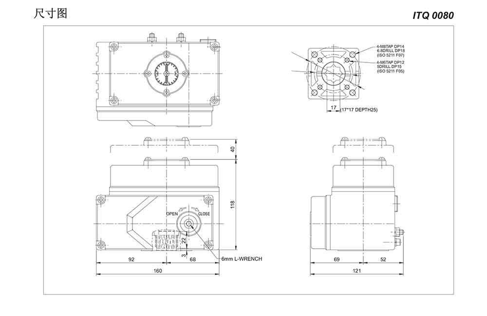 i-Tork电动执行器结构图