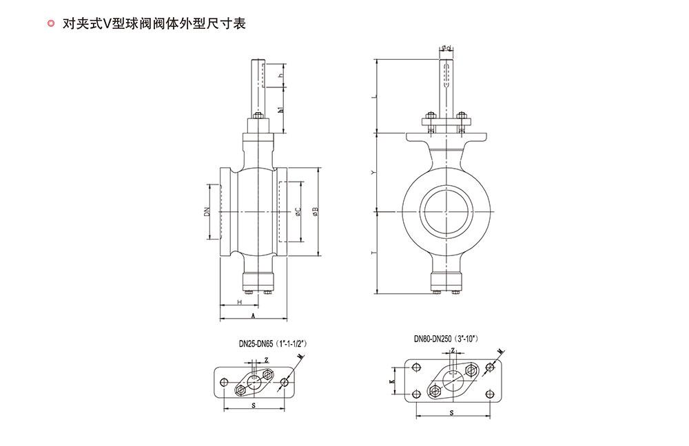 调节阀法兰V型球阀结构图