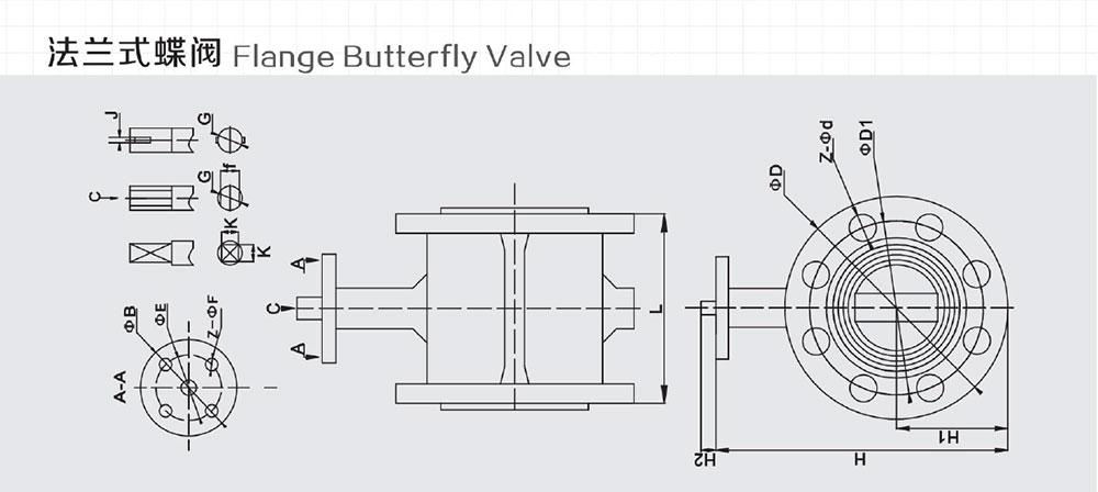 法兰蝶阀结构图